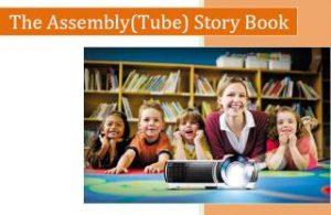 assemblytubestorybook